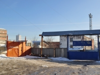 Екатеринбург, улица Артинская, дом 37. завод (фабрика)
