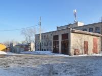 Екатеринбург, улица Артинская. хозяйственный корпус