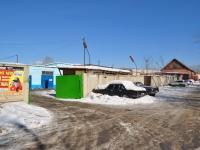Екатеринбург, Ереванская ул, дом 1