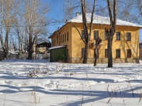 Екатеринбург, Ереванская ул, дом 2