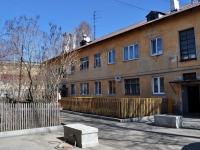 соседний дом: ул. Ереванская, дом 4А. многоквартирный дом