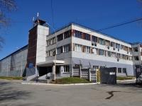 соседний дом: ул. Ереванская, дом 6. офисное здание