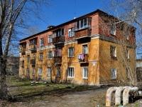 соседний дом: ул. Конотопская, дом 2А. многоквартирный дом