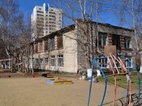 соседний дом: ул. Майкопская, дом 18. детский сад №487