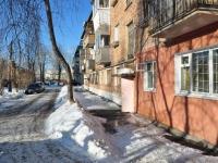 Екатеринбург, улица Майкопская, дом 20А. многоквартирный дом