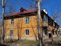 соседний дом: ул. Майкопская, дом 24. многоквартирный дом