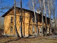 соседний дом: ул. Майкопская, дом 24А. многоквартирный дом