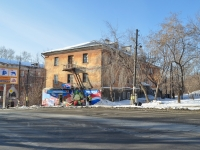 Екатеринбург, Подгорная ул, дом 7