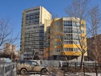 Екатеринбург, многоквартирный дом Комета, улица Бебеля, дом 144.