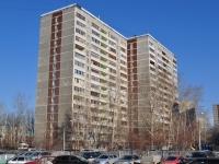 Екатеринбург, улица Бебеля, дом 146. многоквартирный дом.
