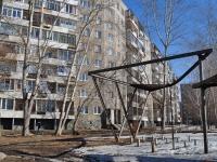 Екатеринбург, улица Бебеля, дом 156. многоквартирный дом.