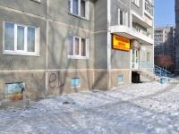 Екатеринбург, улица Бебеля, дом 110. многоквартирный дом.
