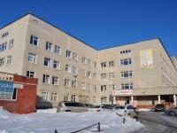 叶卡捷琳堡市,  , house 17. 医院
