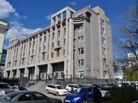 Екатеринбург, Володарского пер, дом 3