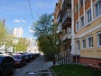 Екатеринбург, Володарского пер, дом 4