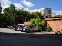 Екатеринбург, Асбестовский переулок, дом 7А. хозяйственный корпус
