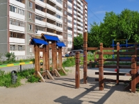 Екатеринбург, Асбестовский переулок, дом 2/2. многоквартирный дом