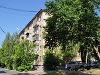 Екатеринбург, Асбестовский переулок, дом 3. многоквартирный дом