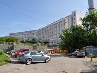 Екатеринбург, Асбестовский переулок, дом 4А. офисное здание