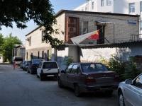 Екатеринбург, Асбестовский переулок, дом 4Ж. офисное здание