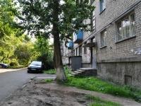 Екатеринбург, Асбестовский переулок, дом 5. многоквартирный дом