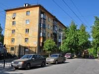 Екатеринбург, Асбестовский переулок, дом 8. многоквартирный дом