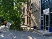 Екатеринбург, Асбестовский переулок, дом 10. офисное здание