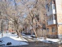 neighbour house: . Saperov, house 1. Apartment house