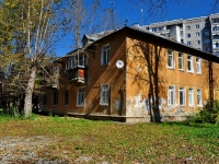 Yekaterinburg, st Tobolskaya, house 1Б к.1. Apartment house