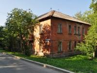 Yekaterinburg, st Tobolskaya, house 76/1. Apartment house