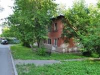 Yekaterinburg, st Tobolskaya, house 76Г к.2. Apartment house