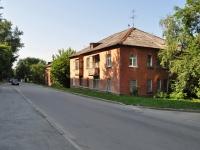 Yekaterinburg, st Tobolskaya, house 76/2. Apartment house