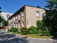 Екатеринбург, улица Флотская, дом 52. медицинский центр