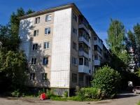 Yekaterinburg, st Tsvilling, house 42. Apartment house