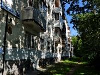 Yekaterinburg, st Tsvilling, house 48. Apartment house