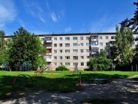 Yekaterinburg, st Tsvilling, house 16. Apartment house