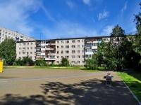 Yekaterinburg, st Tsvilling, house 20. Apartment house