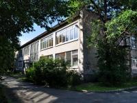 Yekaterinburg, st Tsvilling, house 15. nursery school