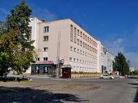 Yekaterinburg, st Tsvilling, house 6. office building