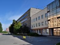 Yekaterinburg, st Tsvilling, house 7. factory