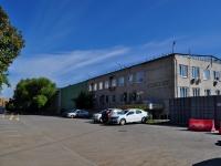 Yekaterinburg, st Tsvilling, house 7Ч. office building