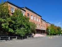 Yekaterinburg, st Tsvilling, house 14. boarding school