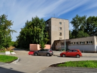 Yekaterinburg, st Tsvilling, house 53. Apartment house