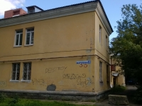 Yekaterinburg, alley Sharonev, house 33. Apartment house