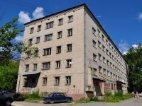 соседний дом: ул. Современников, дом 1. общежитие