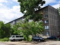 Екатеринбург, улица Современников, дом 3. многоквартирный дом