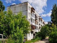 соседний дом: ул. Современников, дом 29. многоквартирный дом
