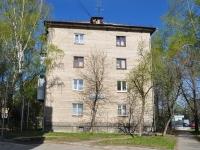 Екатеринбург, Загородный пер, дом 1