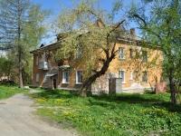 Екатеринбург, улица Артёма, дом 3. многоквартирный дом