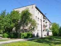 叶卡捷琳堡市,  , house 9. 公寓楼